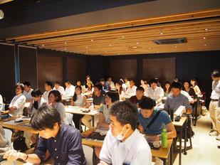 ソーシャルマネジメントカレッジ(0期)が開講しました。