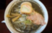 味玉こいにぼ(税込800円)