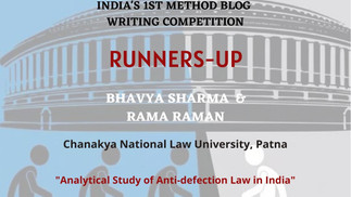 Analytical Study of Anti-Defection Law in India