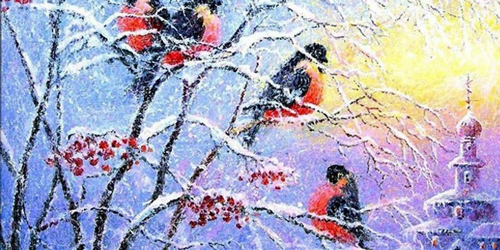 Снегири | 26 декабря четверг | 2490 руб