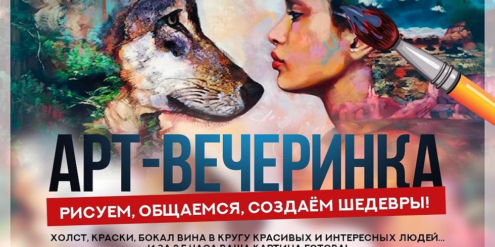 Арт-вечеринка в Soho Country Club   2 декабря воскресенье   3500 руб
