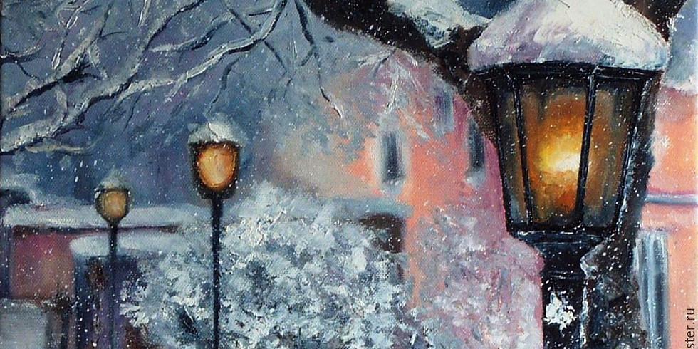 Зимний пейзаж   5 января воскресенье   2490 руб