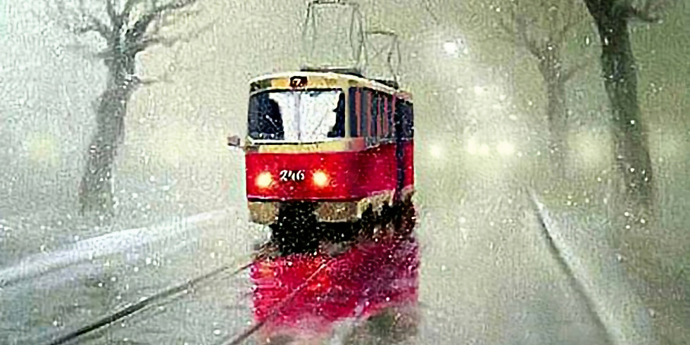 Трамвай   7 февр среда   1990 руб