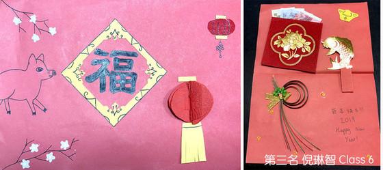 第三名 倪琳智 Class 6 .jpg
