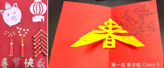 第一名 李子铭 Class 6.jpg