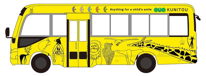 バス黄2.jpg
