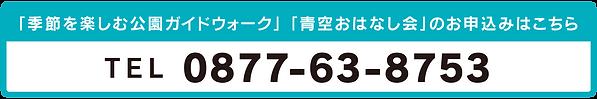higawari2_0.png