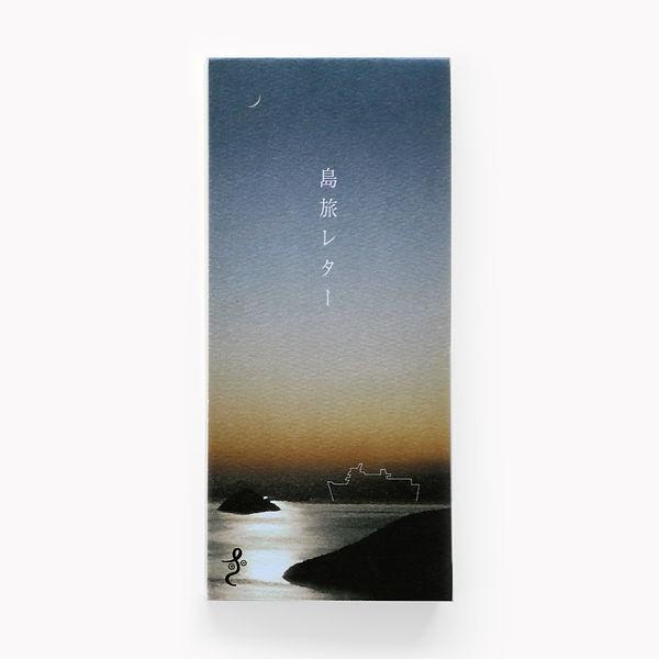 shimatabi_3-07-07.jpg