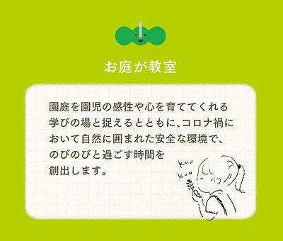 oniwa2.jpg