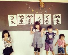西宝町書道教室