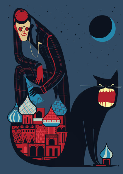 The Master and Margarita by Michail Bulgakov