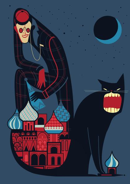 The Master and Margarita by Michail Bulgakov