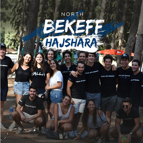Bekeff Hajshara North