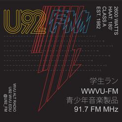 U92-vaporwave.png