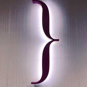New logo LED sign installed.jpg Pretty.j