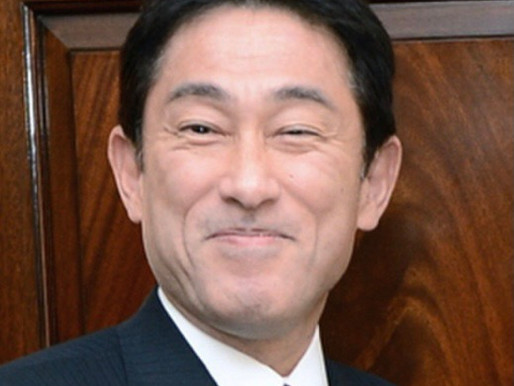 Japanese Parliament Elects Kishida As New Prime Minister