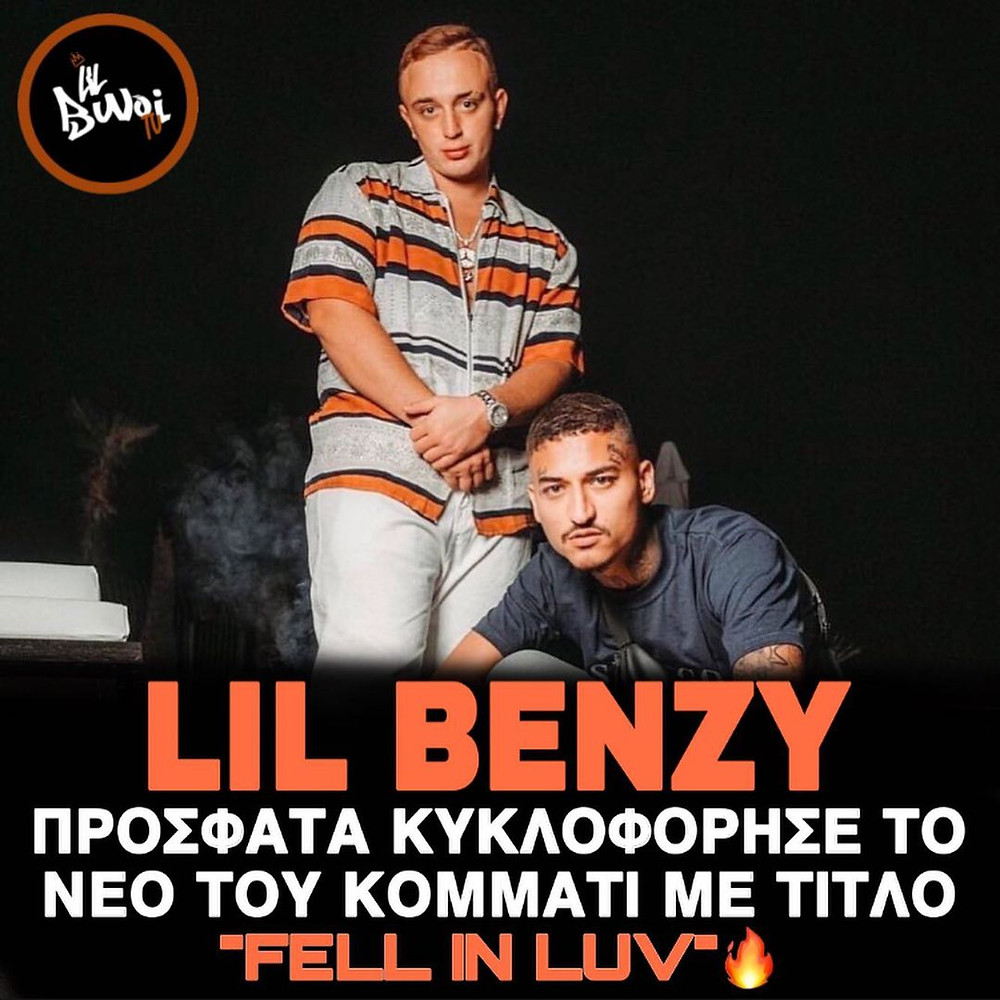 Lil Benzy   Lil Bwoi Repost (May 18, 2021)
