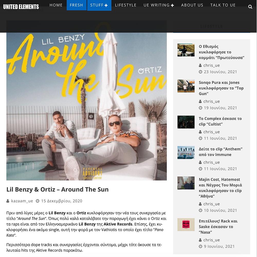 Lil Benzy & Ortiz - Around The Sun (UnitedElements.Gr)