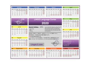 2020年のカレンダー