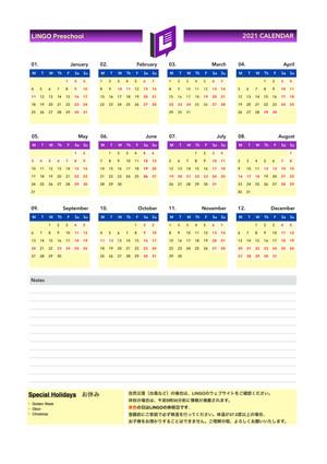 2021 Preschool Calendar!