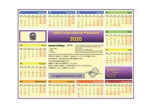 LINGO Preschool 2020 Calendar