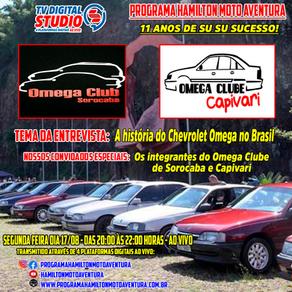 TV Digital Studio S  XIX -O tema de hoje é: A história do Chevrolet Omega no Brasil !