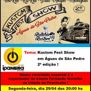 Kustom Fest Show em Águas de São Pedro 2ª edição