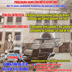 A História do Automóvel Clube do Brasil! Fundado por Santos Dumont em 1907!