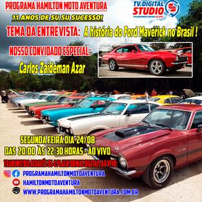 A história do Ford Maverick no Brasil! TV Digital Studio S - Onde o Hobby Esportivo Acontece XX