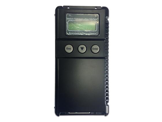 Mitsubishi MUT III — дилерский автосканер