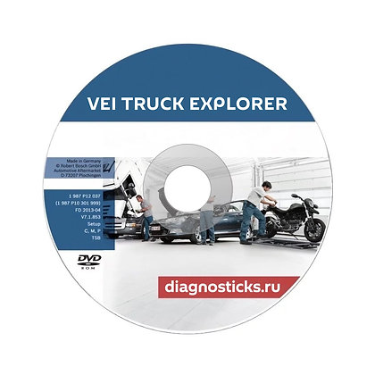 Лицензия MB DIAG для VEI Truck Explorer
