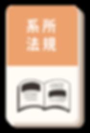 1029_新增頁面_z-25.png