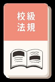 1029_新增頁面_z-26.png