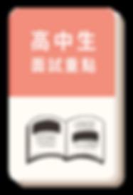 1029_新增頁面_z-30.png