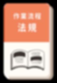 1029_新增頁面_z-27.png