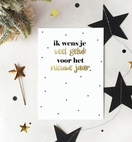 Kaart - veel geluk nieuwe jaar