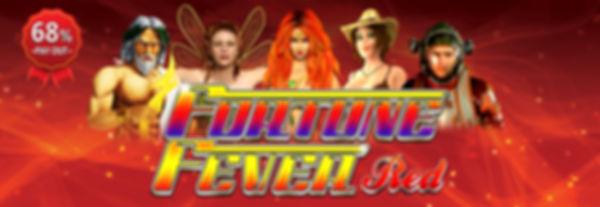 Fortune_Fever_red_banner-new.jpg