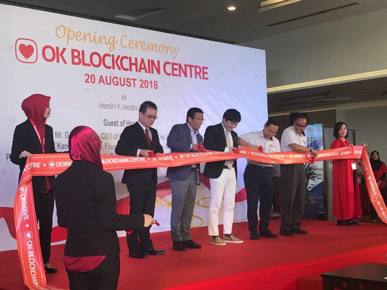 OK Blockchain Centre Sets Foot in Medini