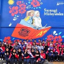 Mural says 'Sayangi Malaysiaku'