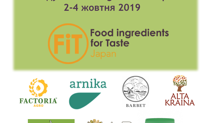 Завершено реєстрацію учасників Українського стенду  на виставці Food ingredients Japan