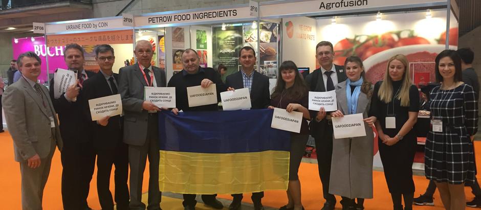 Компанія COIN презентувала продукцію 16 українських виробників на FOODEX Japan 2018