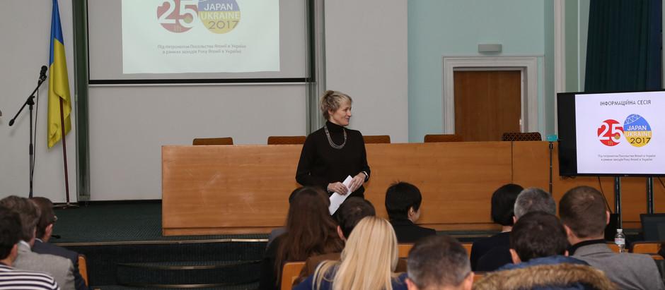 Інформаційна зустріч у Мінагрополітики України