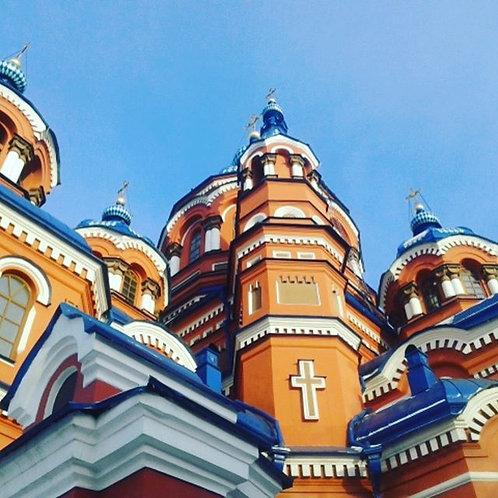 Вебинар. Лилия Ладик. Символика православного храма