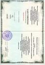 Удостоверение096.jpg