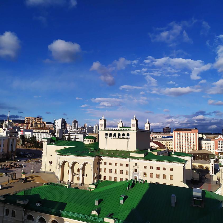 """Панорамная экскурсия на смотровой площадке Национальной библиотеки """"Верхнеудинск-Улан-Удэ"""" .10+"""