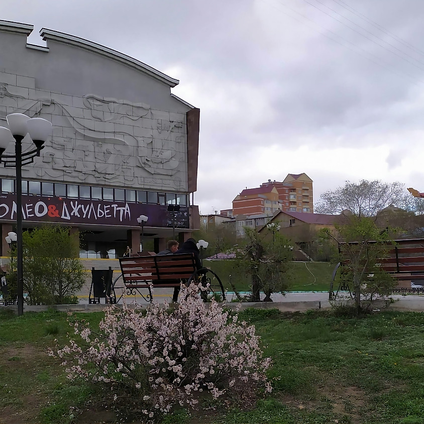 Экскурсия Улан-Удэ театральный и Театр бурятской драмы. 8+