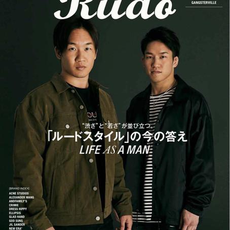雑誌RUDO RESOUD×格闘家 朝倉海 朝倉未来セッション