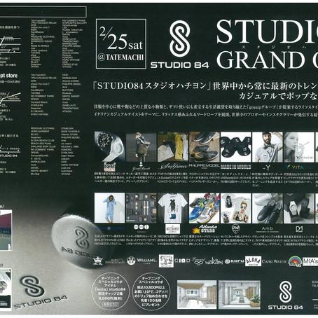 金沢市セレクトショップSTUDIO84