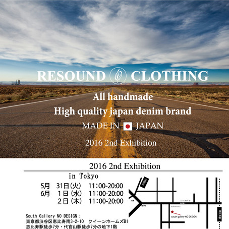 RESOUND CLOTHING  2nd COLLECTION展示会開催