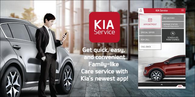KIA_Service-App_Website-Slider_640x320_FA_O_E